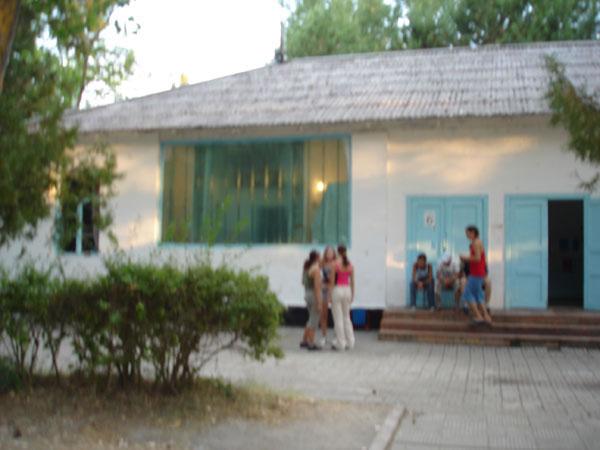 восход фото лагеря в анапе